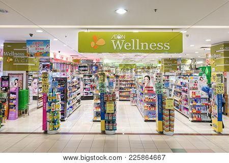Kuala Lumpur, Malaysia, February 6, 2018: Aeon Wellness Is One Of The Subsidiary Companies Of The Ae