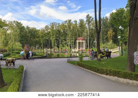 Kharkov, Ukraine - September 5, 2017: It Is A Pond In The Central Park Of Culture And Leisure.