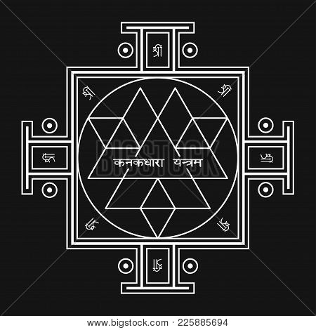Sri Yantra - Symbol Of Hindu Tantra Formed By Interlocking Triangles That Radiate Out From The Centr