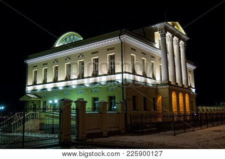 Tyumen, Russia - January 7, 2007: House Of Governor At Night. Former Building Of Nobility Assemly. I