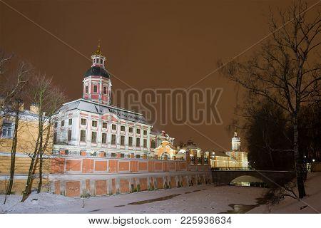 January Evening At The Alexander Nevsky Lavra. Saint-petersburg, Russia