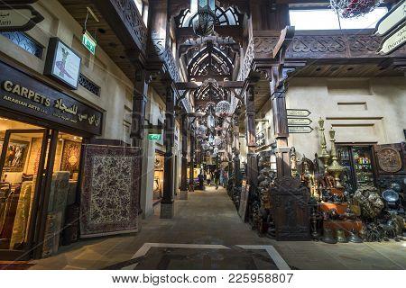 Dubai, Uae -january 05,2018:  Stores At The Madinat Jumeirah Arabian Resort In Dubai, ОАЭ. It Is The