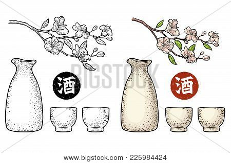 Sake Glass, Bottle And Japan Calligraphic Hieroglyph. Sakura Blossom. Cherry Branch With Flowers And