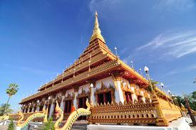 Wat Nong Waeng temple, Thai Royal Temple