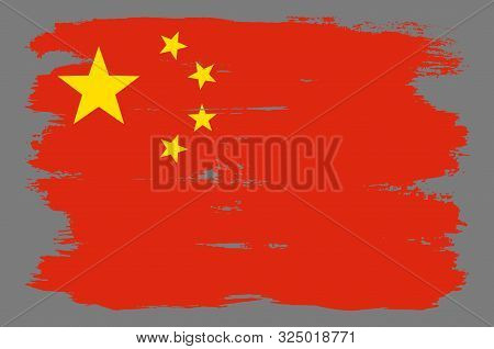 Red Grunge Chinese Flag With Yellow Stars. Chinese Flag With Cool Grunge Texture. Vector Flag Of Chi