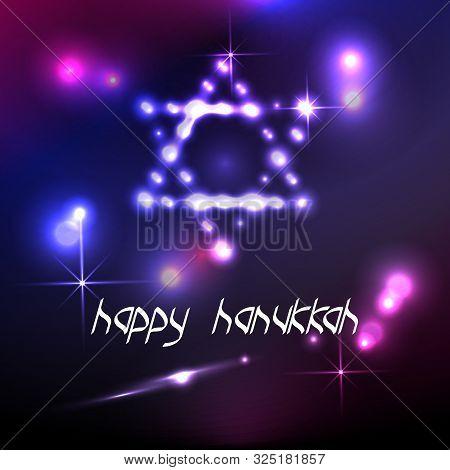 Star Of David Burning On A Dark Magic Background - Banner For Hanukkah Chanukah. Vector Composition
