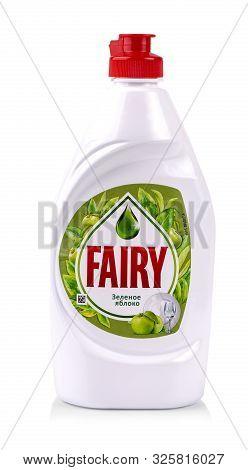 Kamchatka, Russia - Oct 01, 2019: Fairy Dish Washing Liquid. Fairy Is A Brand Of Washing-up Liquid P