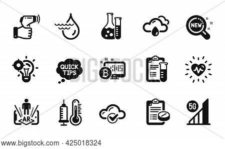 Vector Set Of Medical Analyzes, New Products And Augmented Reality Icons Simple Set. Chemistry Lab,
