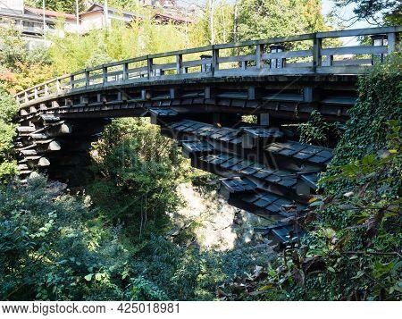 Otsuki, Yamanashi Prefecture, Japan - October 26, 2017: Kai Saruhashi, One Of The Three Unusual Brid
