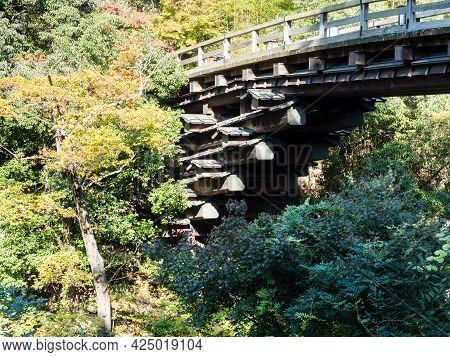 Otsuki, Yamanashi Prefecture, Japan - October 26, 2017: Supporting Beams Of Kai Saruhashi, One Of Th