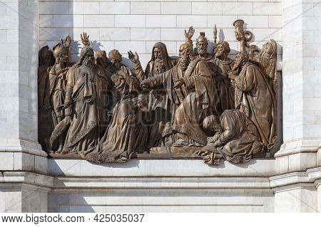 Bas-relief On The Wall Of The Cathedral Of Christ The Savior In Moscow.