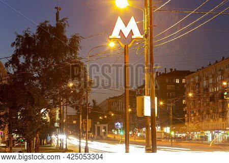Moscow Metro (summer Evening). A Sign Above The Entrance To The Metro Station. Red Letter M With Ele