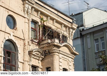 Moscow, Russia, August 20, 2019 - A Fragment Of A Typical Residential Building In Moscow Built At Th