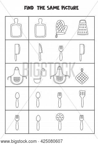 Find The Same Picture Of Black And White Kitchen Utensils. Educational Worksheet For Kids.