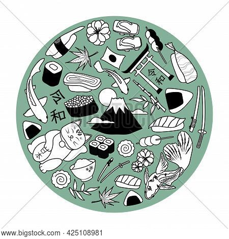 Black, White And Bluevector Illustration Of Japanese Food, Nature And Other Things Related To Japane