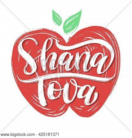 Blessing For Home In Hebrew. The Hebrew Common Greeting On Rosh Hashanah - Shana Tova. Rosh Hashanah