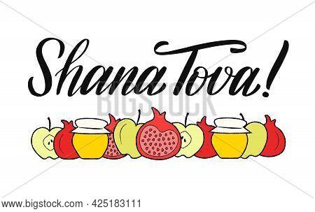 Rosh Hashanah Jewish New Year Celebration - Shana Tova Hand Sketched Lettering With Festive Symbols: