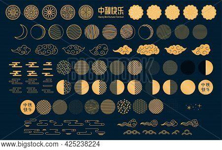 Mid Autumn Festival Gold Design Elements Set, Moon, Mooncakes, Clouds, Traditional Patterns Circles,