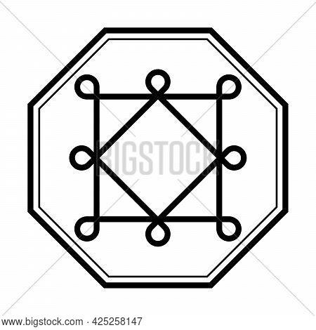 Ring Of Solomon Modeled On A Seal Of Sultan Mandar Syah Of Ternate, Who Reigned In Seventeenth Centu