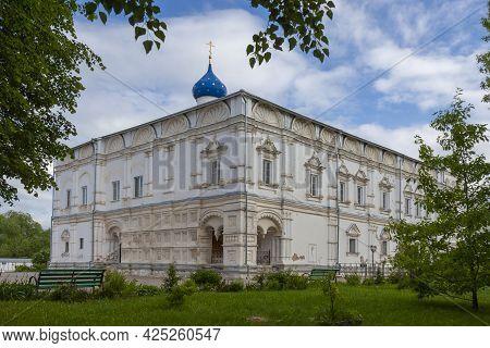 The Refectory Chamber Of The Trinity Danilov Monastery In Pereslavl Zalessky, Russia.