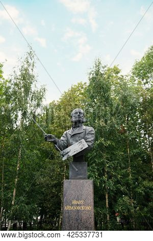 Monument To The Russian Marine Painter I.k.aivazovsky, Installed In 2007, Sculpted By V.e. Goreva.