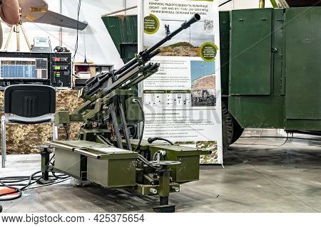 Combat Module. Remote Controlled Combat Artillery Module At The International Exhibition Arms And Se