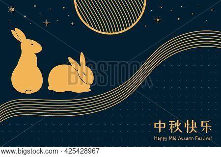 Mid Autumn Festival Rabbits, Full Moon, Stars, Chinese Text Happy Mid Autumn, Gold On Blue Backgroun