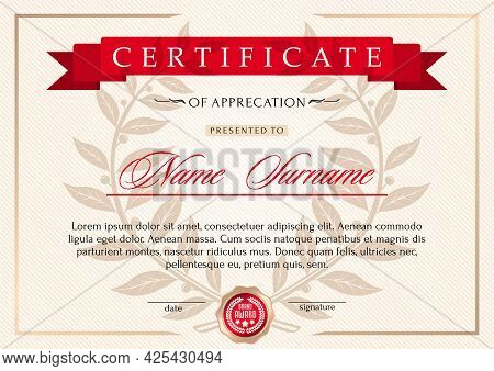 A Certificate In An Official, Solemn, Elegant Style With A Laurel Wreath Of The Winner. It Is Suitab