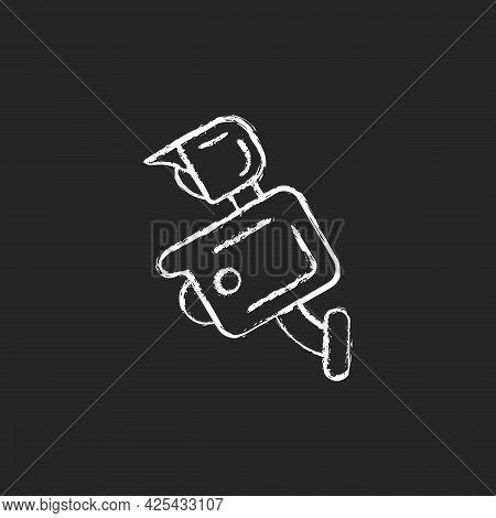 Floodlight Camera Chalk White Icon On Dark Background. Scaring Away Intruders. Light Control. Wirele