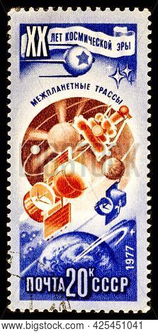 Russia, Ussr - Circa 1977: A Postage Stamp From Ussr Showing Interkosmos 20 Years Of The Space Age