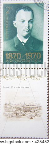 RUSSIA - CIRCA 1970: two stamps printed by USSR at 1970  shows portrait of Socialist leader Lenin