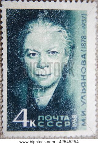 RUSSIA - CIRCA 1968: the stamp printed by USSR shows  portrait of Mariya Ul'yanova the wife of Lenin