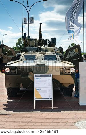 Armored Personnel Carrier. Armored Personnel Carrier Btr-4 At The International Exhibition Arms And