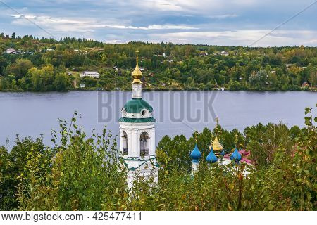 View Of Church Of St. Barbara From Hill, Plyos, Russia