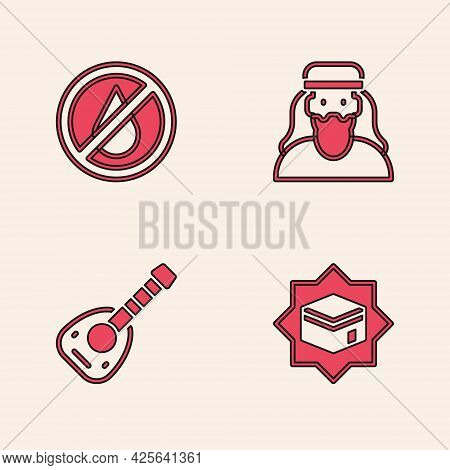 Set Kaaba Mosque, No Water, Muslim Man And Lute Icon. Vector