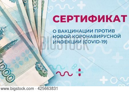Moscow, Russia - July 3, 2021. Concept Of An Illegal Purchase Of The Russian Certificate Of Covid-19