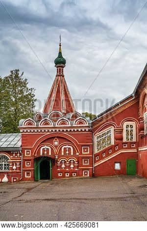 Church Of The Resurrection Is A Russian Orthodox Church In Kostroma, Russia. Porch