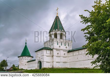 Green Tower With Gate And Wall In. Ipatiev Monastery, Kostroma, Russia