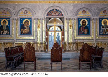 Interior Of The Church Of Saint Sava, Serbian Orthodox Church In Belgrade, Serbia