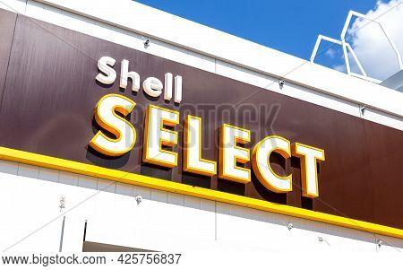 Samara, Russia - July 4, 2021: A Shell Select Storefront At Shell Gas Station. Royal Dutch Shell Is