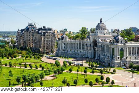 Farmers Palace (ministry Of Environment And Agriculture), Kazan, Tatarstan, Russia. It Is Landmark O