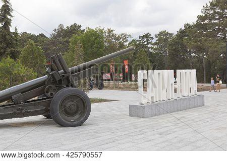 Sevastopol, Crimea, Russia - July 28, 2020: Soviet 122 Mm Corps Cannon Model 1931 In The Memorial Co