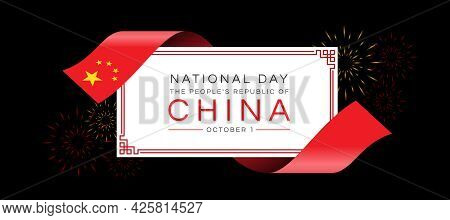 National Day Of The People's Republic Of China  Text On White Banner With China Flag Ribbon Waving A
