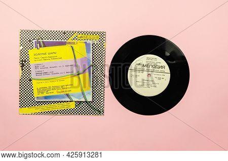 7-inch Vinyl Record Soviet Pops. Collection Of Songs By Sergey Berezin To Lyrics By Larisa Rubalskay