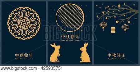 Mid Autumn Festival Rabbits, Moon, Mooncakes, Lanterns, Chinese Text Happy Mid Autumn, Gold On Blue.