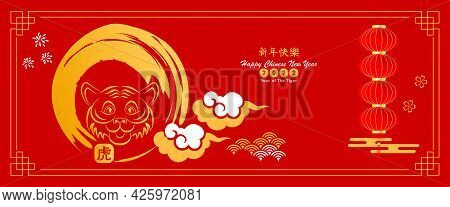 2022 Chinese New Year Tiger Symbol. Year Of The Tiger Character, Flower And Asian Elements With Craf
