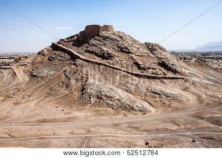 Zoroastrian Tower of Silence