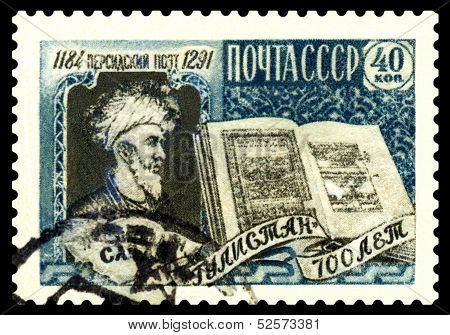Vintage Postage Stamp. Persian Poet  Saadi.