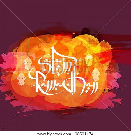 Stylish text Salam Ramadhan on mosque silhouetted color splash background for Islamic holy month of prayers, Ramadan Kareem celebration.