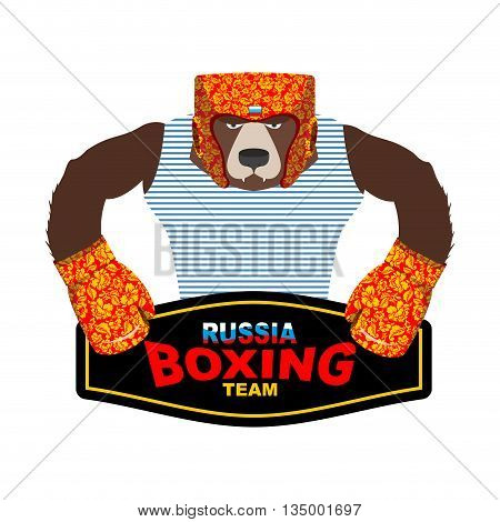 Russian Bear Boxer Patriot. Boxing Gloves And Helmet With Style Khokhloma Painting. Russian Traditio